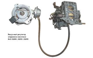 Вакуумный регулятор оборотов двигателя