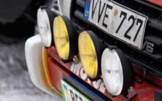 Как подключить туманки на авто
