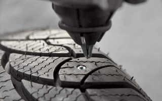 Шипы для колес легковых автомобилей