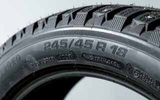 Что означают цифры на автомобильных шинах