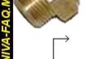 Ркну 8109030 схема подключения