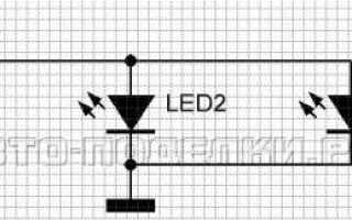 Как подключить ходовые огни от замка зажигания