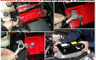 Можно ли снимать аккумулятор с инжекторного двигателя