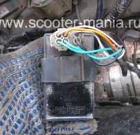 139qmb двигатель схема подключения