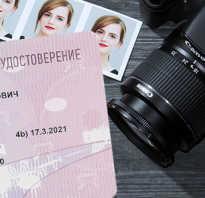 Фото водительского удостоверения с двух сторон