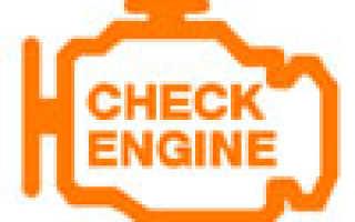 P0171 ошибка двигатель троит