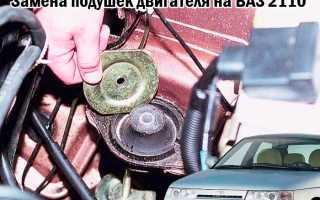 Кронштейн левой опоры двигателя ваз 2110