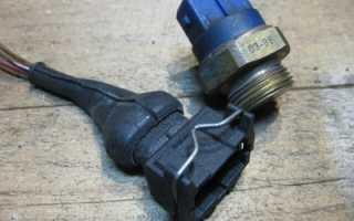 Датчик температуры двигателя опель вектра 1997