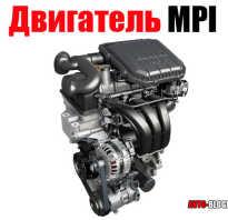 Двигатели bse на каких моделях