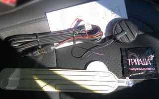 Схема автомобильной антенны триада