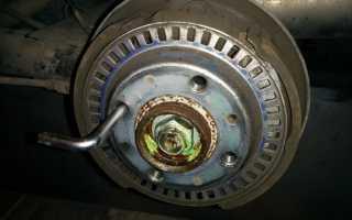 Установить на офа задние дисковые тормоза