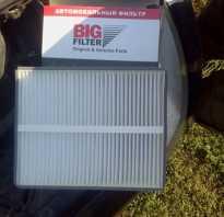 Лада приора фильтр салона замена