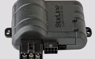 Старлайн б6 автозапуск комбинация кнопок