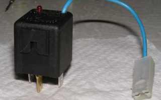 Реле электровентилятора системы охлаждения