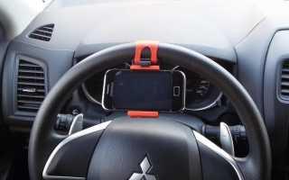 Держатель для смартфона в автомобиль своими руками