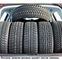 Прерывистый гул при движении автомобиля