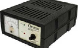 Зарядное устройство орион pw325 отзывы